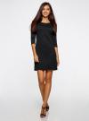 Платье трикотажное с рукавом 3/4 oodji #SECTION_NAME# (черный), 24001100-3/45284/2900N - вид 2