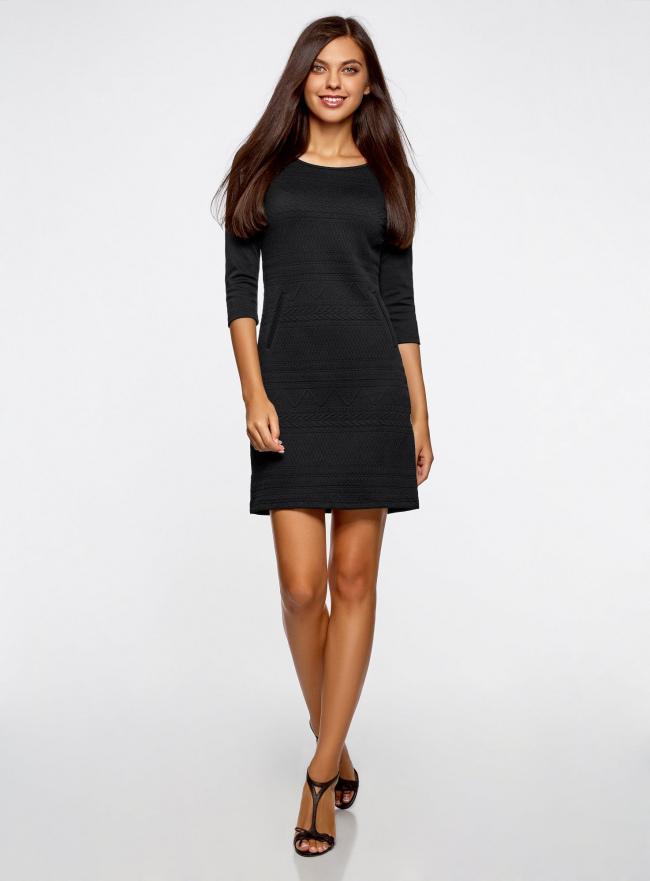 Платье трикотажное с рукавом 3/4 oodji #SECTION_NAME# (черный), 24001100-3/45284/2900N