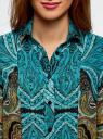 Блузка свободного силуэта с декоративными отстрочками на груди oodji #SECTION_NAME# (бирюзовый), 21411110/42549/7333E - вид 4