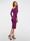 Платье с вырезом-лодочкой (комплект из 2 штук) oodji #SECTION_NAME# (разноцветный), 14017001T2/47420/19KUN - вид 3