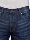 Джинсы базовые oodji для мужчины (синий), 6B130026M/35771/7800W - вид 4