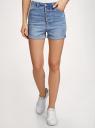 Шорты джинсовые с высокой посадкой oodji #SECTION_NAME# (синий), 12807098/46734/7000W - вид 2