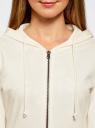 Толстовка с капюшоном и карманами oodji для женщины (слоновая кость), 16901079-2B/46934/1200N