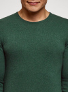 Джемпер базовый с круглым воротом oodji #SECTION_NAME# (зеленый), 4B112003M/34390N/6200M - вид 4