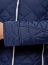 Куртка стеганая с воротником-стойкой oodji #SECTION_NAME# (синий), 10204051/33744/7900N - вид 5