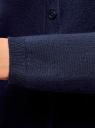Кардиган вязаный на пуговицах oodji для женщины (синий), 73212401-2B/45647/7901N