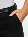 Брюки прямые с ремнем oodji для женщины (черный), 21707012/43138/2900N