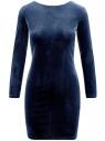 Платье прилегающего силуэта из бархата oodji для женщины (синий), 14000165/46056/7900N
