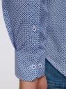 Рубашка хлопковая с контрастной отделкой воротника oodji #SECTION_NAME# (синий), 3L110188M/19370N/1075G - вид 5