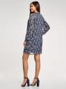 Платье шифоновое с манжетами на резинке oodji #SECTION_NAME# (синий), 11914001/15036/7912E - вид 3
