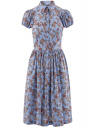 Платье миди с расклешенной юбкой oodji #SECTION_NAME# (синий), 11913026/36215/7547F