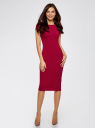 Платье миди с вырезом на спине oodji #SECTION_NAME# (красный), 24001104-5B/47420/4901N - вид 2