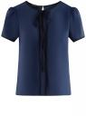 Блузка с коротким рукавом и контрастной отделкой oodji #SECTION_NAME# (синий), 11401254/42405/7900N