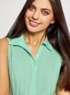 Рубашка базовая без рукавов oodji #SECTION_NAME# (зеленый), 11405063-4B/45510/6500N - вид 4