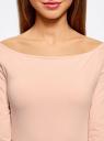 Футболка с рукавом 3/4 и открытыми плечами oodji для женщины (розовый), 14207007B/46867/4B00N