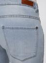 Джинсы-бойфренды средней посадки oodji для женщины (синий), 12105105/46678/7000W