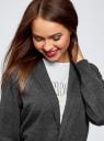 Кардиган с поясом и накладными карманами oodji #SECTION_NAME# (серый), 63212601/43755/2500M - вид 4