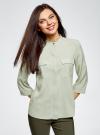 Блузка вискозная с регулировкой длины рукава oodji #SECTION_NAME# (зеленый), 11403225-3B/26346/6000N - вид 2