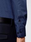 Рубашка базовая из хлопка  oodji для мужчины (синий), 3B110026M/19370N/7975G - вид 5