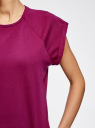 Футболка хлопковая базовая oodji для женщины (фиолетовый), 14707001-4B/46154/4C00N