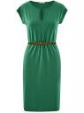 Платье трикотажное с ремнем oodji для женщины (зеленый), 24008033-5B/46943/6E00N