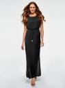 Платье длинное из струящейся ткани oodji для женщины (черный), 21900323/42873/2900N