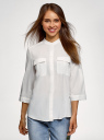 Блузка вискозная с нагрудными карманами oodji #SECTION_NAME# (белый), 11403225-7B/42540/1200N - вид 2