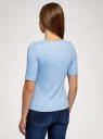 Джемпер в рубчик с круглым вырезом oodji для женщины (синий), 14701075/46412/7004N