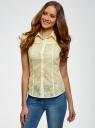 Блузка из ткани деворе oodji #SECTION_NAME# (желтый), 11405092-5/26206/5000N - вид 2