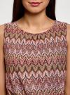 Платье макси с завязкой на поясе oodji #SECTION_NAME# (розовый), 24005138/45509/4749E - вид 4