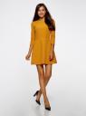 Платье приталенное с вырезом на спине oodji #SECTION_NAME# (желтый), 11911001/38461/5200N - вид 6