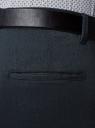 Брюки-чиносы с декором oodji #SECTION_NAME# (синий), 2L150137M/47768N/7500O - вид 5