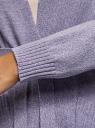 Кардиган меланжевый с капюшоном oodji для женщины (фиолетовый), 63207195/49408/8020M