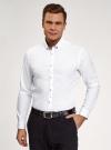 Рубашка приталенная с контрастной отделкой oodji #SECTION_NAME# (белый), 3L110397M/49838N/1075B - вид 2