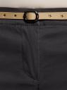 Брюки-чиносы с ремнем oodji для женщины (серый), 11706190-3B/32887/2500N