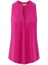 Топ базовый из вискозы oodji для женщины (розовый), 14911008-1B/48756/4701N