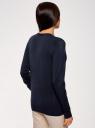 Жакет вязаный с V-образным вырезом oodji для женщины (синий), 73212151-8/24525/7900N