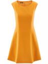 Платье из плотной ткани с овальным вырезом oodji #SECTION_NAME# (желтый), 11907004-2/31291/5200N