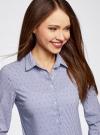 Блузка приталенная в горошек oodji #SECTION_NAME# (синий), 11403227/46079/1075G - вид 4