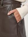 Шорты-трапеция из искусственной кожи oodji для женщины (коричневый), 18M01001-1/49342/3900N