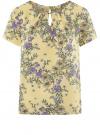 Блузка свободного силуэта с вырезом-капелькой oodji #SECTION_NAME# (желтый), 11411157/46633/5280F