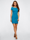 Платье трикотажное с вырезом-лодочкой oodji #SECTION_NAME# (синий), 14001117-2B/16564/7501N - вид 2