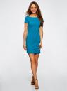 Платье трикотажное с вырезом-лодочкой oodji для женщины (синий), 14001117-2B/16564/7501N