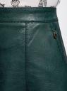Юбка-трапеция из искусственной кожи oodji для женщины (зеленый), 18H05006/46534/7900N
