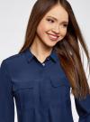 Блузка из струящейся ткани с регулировкой длины рукава oodji #SECTION_NAME# (синий), 11403225-1B/45227/7900N - вид 4