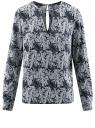 Блузка с вырезом-капелькой и металлическим декором oodji #SECTION_NAME# (синий), 21400396/38580/7912O