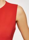 Платье облегающего силуэта с потайной молнией oodji #SECTION_NAME# (красный), 12C02007B/42250/4500N - вид 5