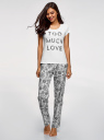 Пижама хлопковая с брюками oodji для женщины (белый), 56001074-2/46158/1029P