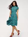 Платье миди с расклешенной юбкой oodji #SECTION_NAME# (бирюзовый), 11913026/36215/7347F - вид 6