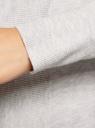 Кардиган удлиненный со струящимися полами oodji #SECTION_NAME# (серый), 73212398/45722/2000M - вид 5